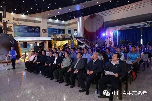 中国青年志愿者旗帜要登天