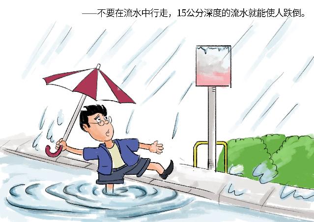 动漫 卡通 漫画 设计 矢量 矢量图 素材 头像 639_452