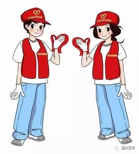动漫 卡通 漫画 设计 矢量 矢量图 素材 头像 449_498
