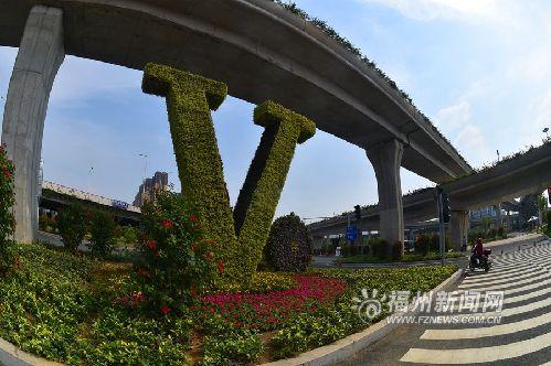 城市小品中国梦