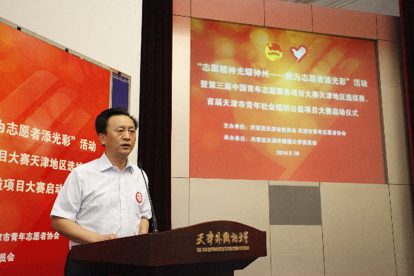 天津青年志愿者代表绣制 飞天旗帜 青年志愿服务大赛天津地区选拔赛